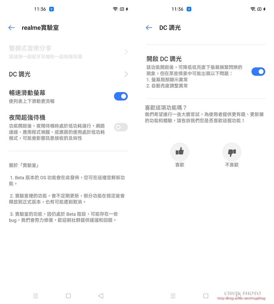 (chujy) realme X50 Pro,50倍奉還! - 30