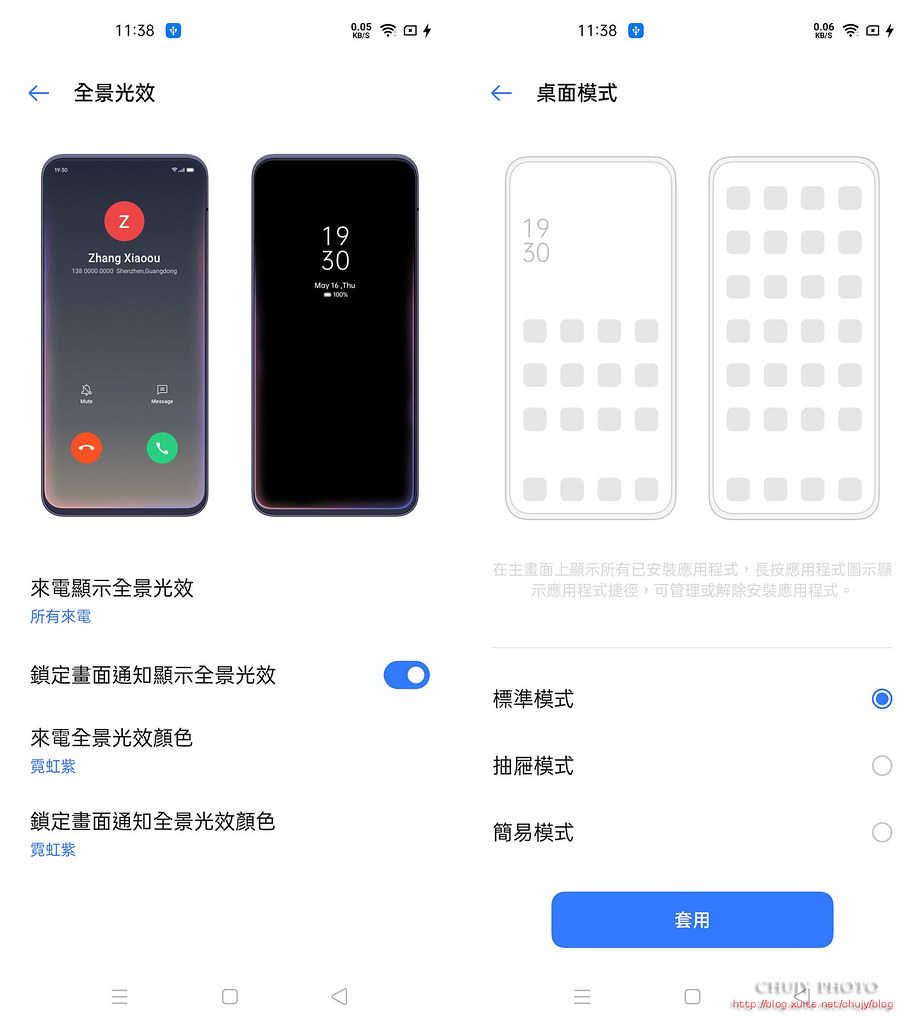 (chujy) realme X50 Pro,50倍奉還! - 33