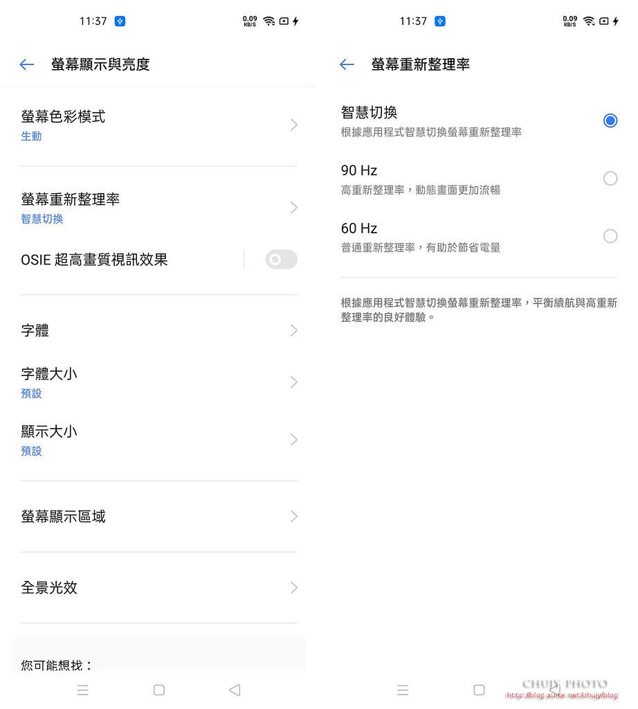 (chujy) realme X50 Pro,50倍奉還! - 32