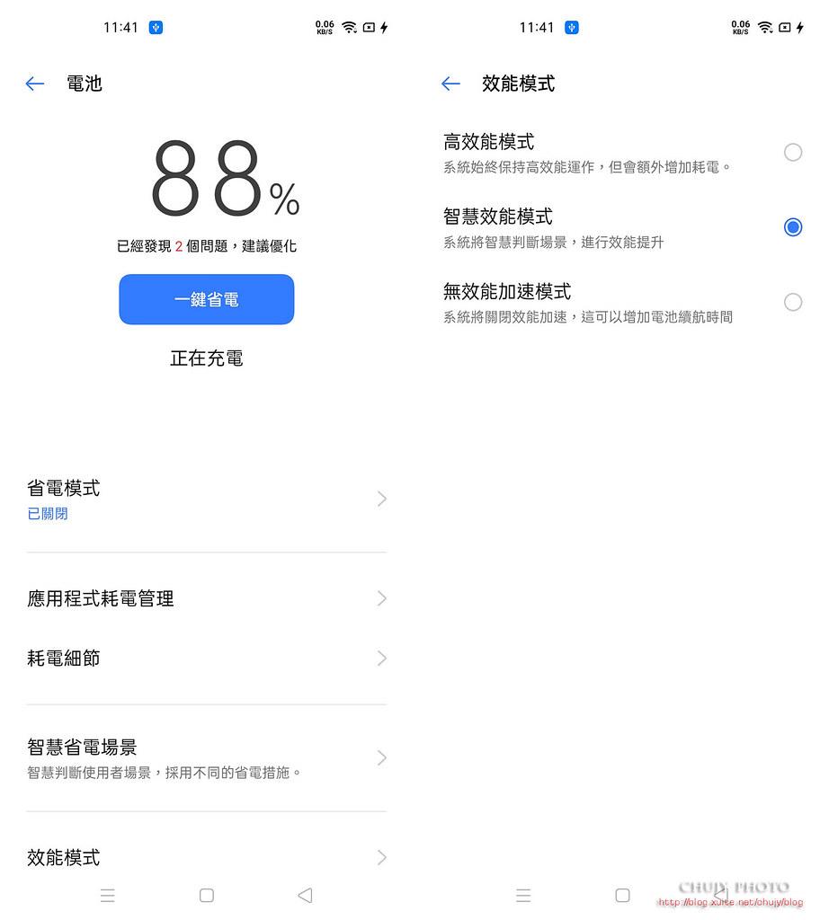 (chujy) realme X50 Pro,50倍奉還! - 36