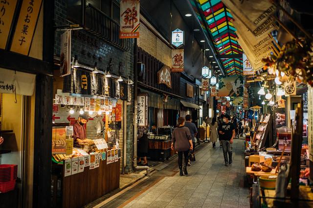 Kyoto_08