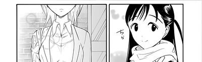 Watamote_reaction_098_006