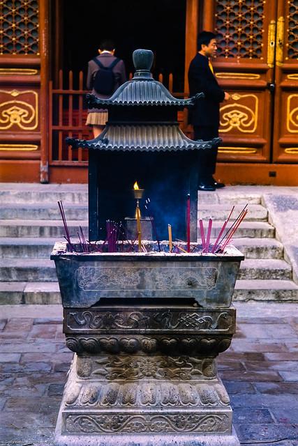 Prayer Shrine