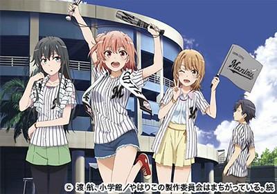 Watamote_reaction_special_06_08