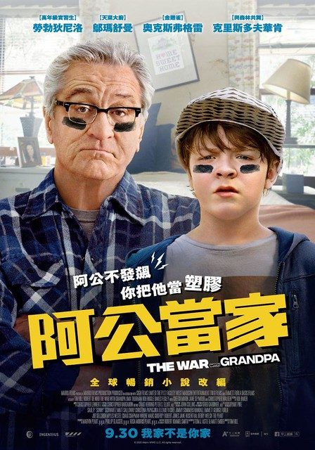 "The movie posters & the stills of the US movie "" The War with Grandpa"" launched on Sep 30, 2020 in Taiwan."