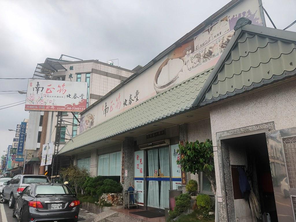 屏東勝利星村 (7)