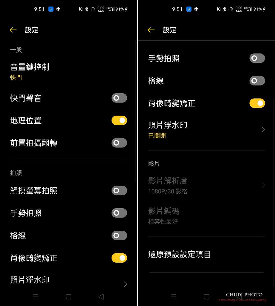 (chujy) realme X50 Pro,50倍奉還! - 53