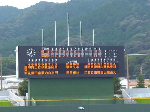 滋賀 掲示板 サッカー 高校