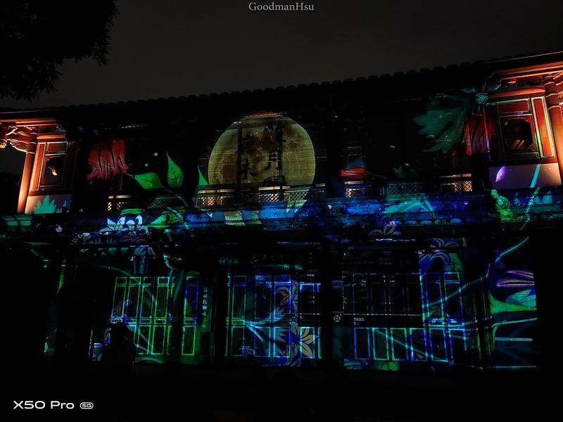 [攝錄體驗] vivo X50 Pro 黑夜的藝術家 - 人像、美食、建築、光雕,防手震的極限體驗 - 17