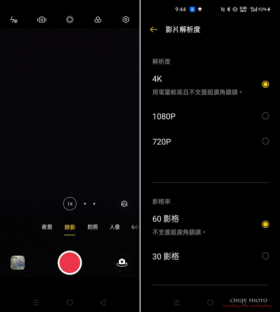 (chujy) realme X50 Pro,50倍奉還! - 51