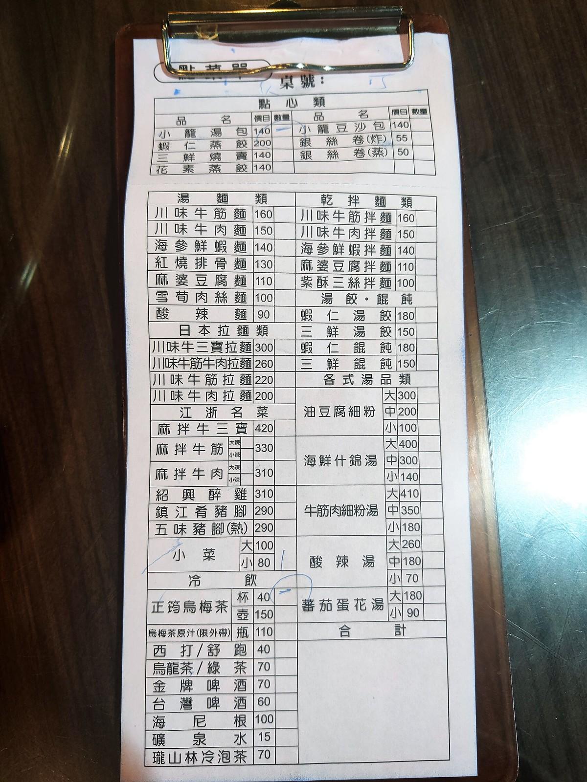 屏東勝利星村 (11)