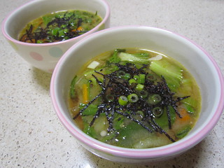 Tamarind Miso Soup