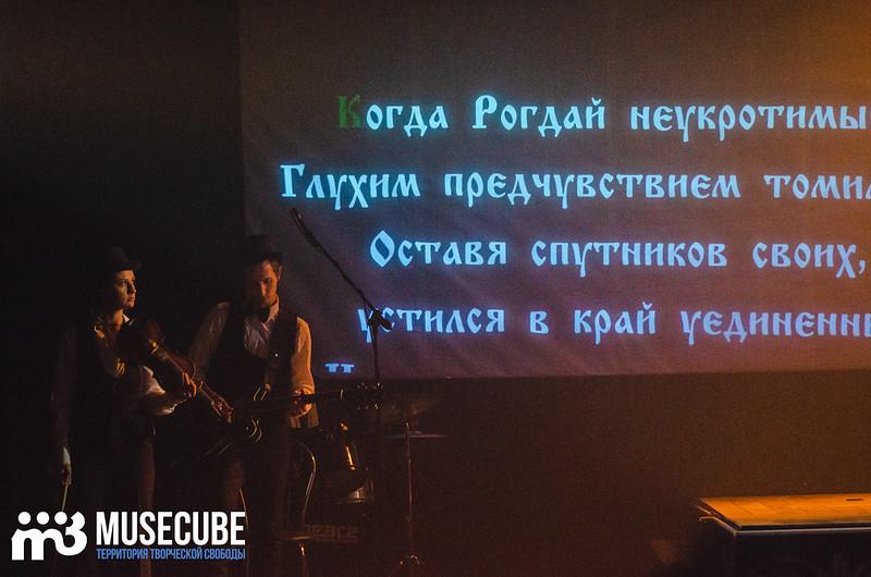 Мастерская_Руслан и Людмила_003