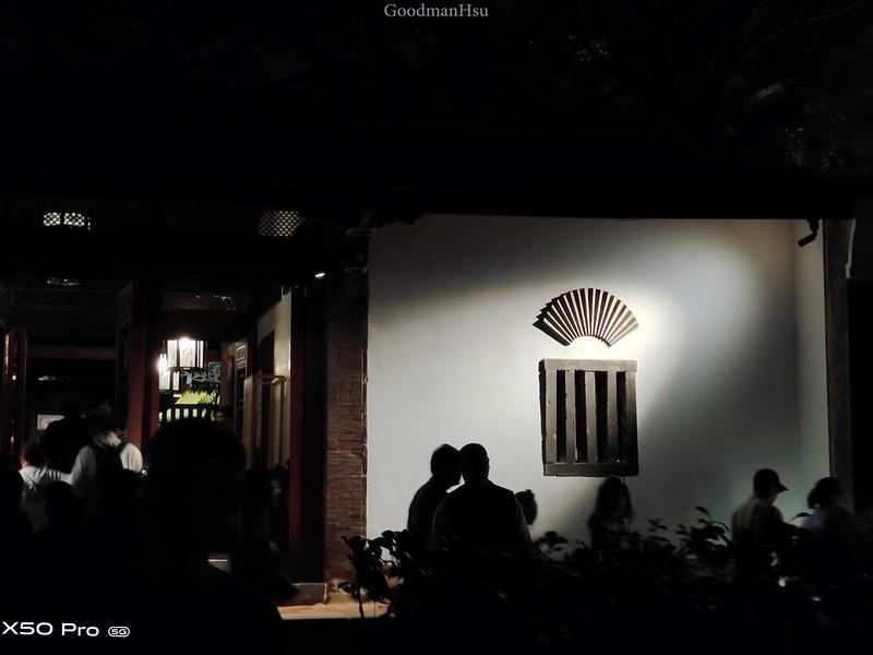 [攝錄體驗] vivo X50 Pro 黑夜的藝術家 - 人像、美食、建築、光雕,防手震的極限體驗 - 30