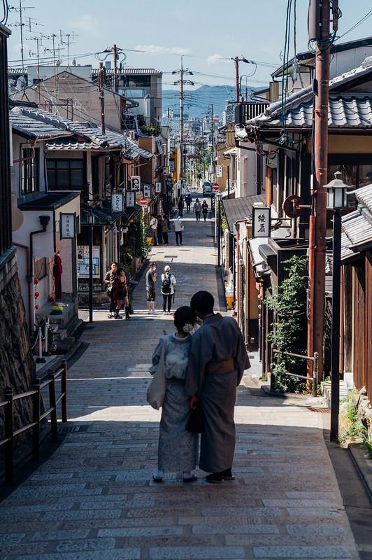 Kyoto_35