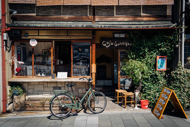Kyoto_24