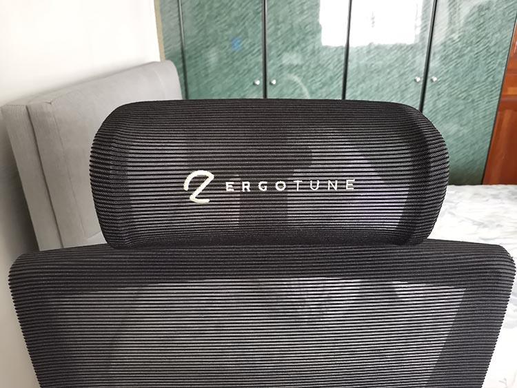 ErgoTune Supreme Chair