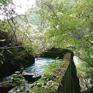 Shiromaru Dam