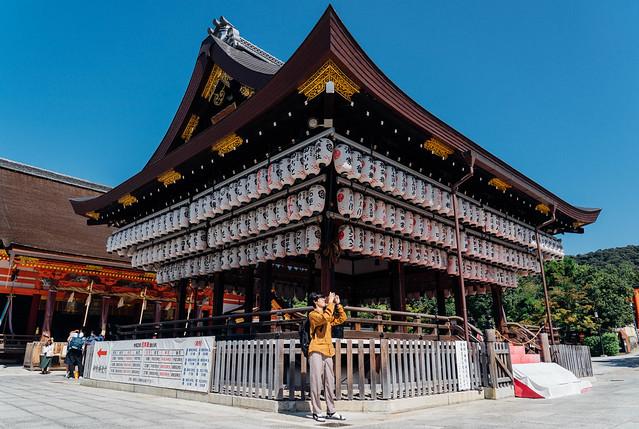 Kyoto_39
