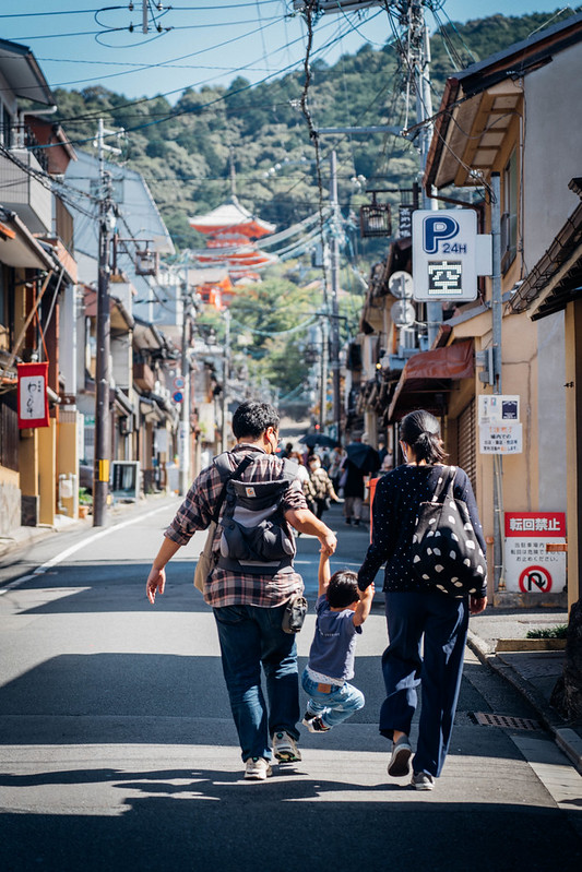 Kyoto_26