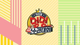 Idol Star Dog-agility Championship 2020