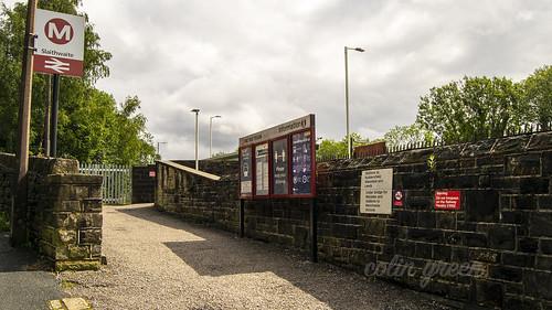 Platform 1 Entrance, Slaithwaite Entrance