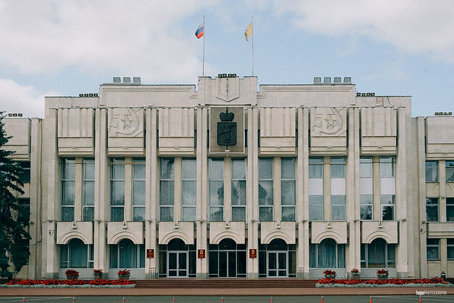 Government building of Yaroslavl region