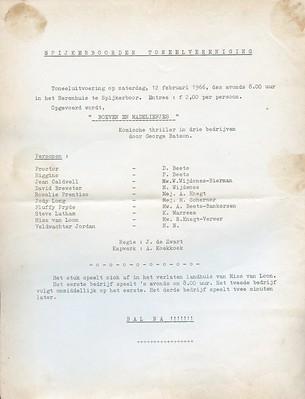 Stv - 1966-02-12 - Affiche