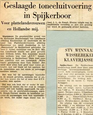Stv - 1968:1969 - diverse artikels - 01