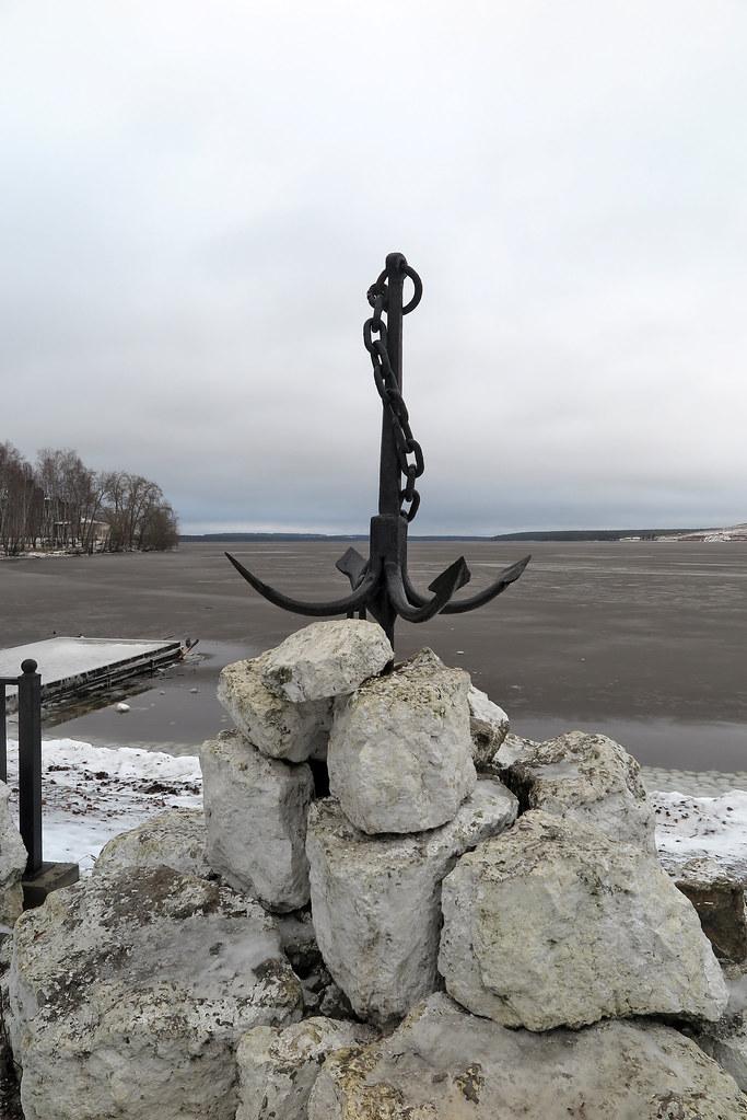 207 Якорь в Белой Холунице Кировской области