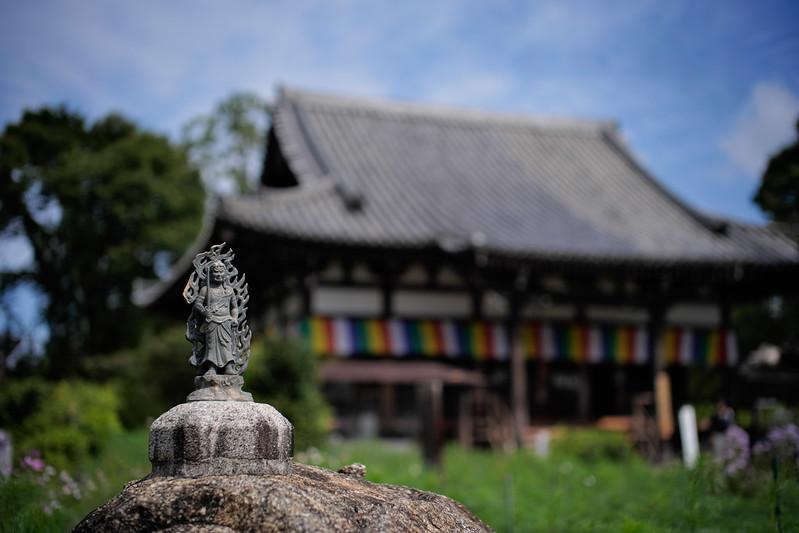 """HANNYA-JI"" temple"