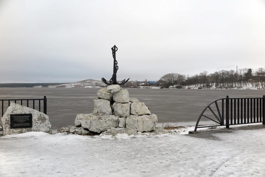 203 Якорь в Белой Холунице Кировской области