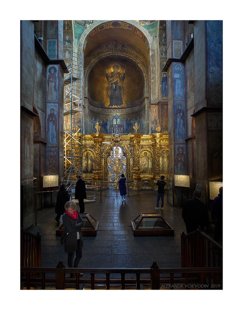 Kyiv. St. Sophia Cathedral, XI century
