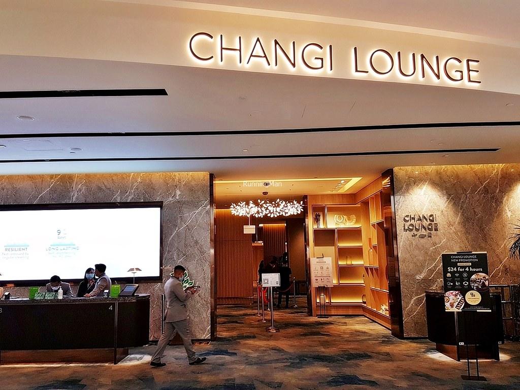 Changi Lounge 01 - Exterior