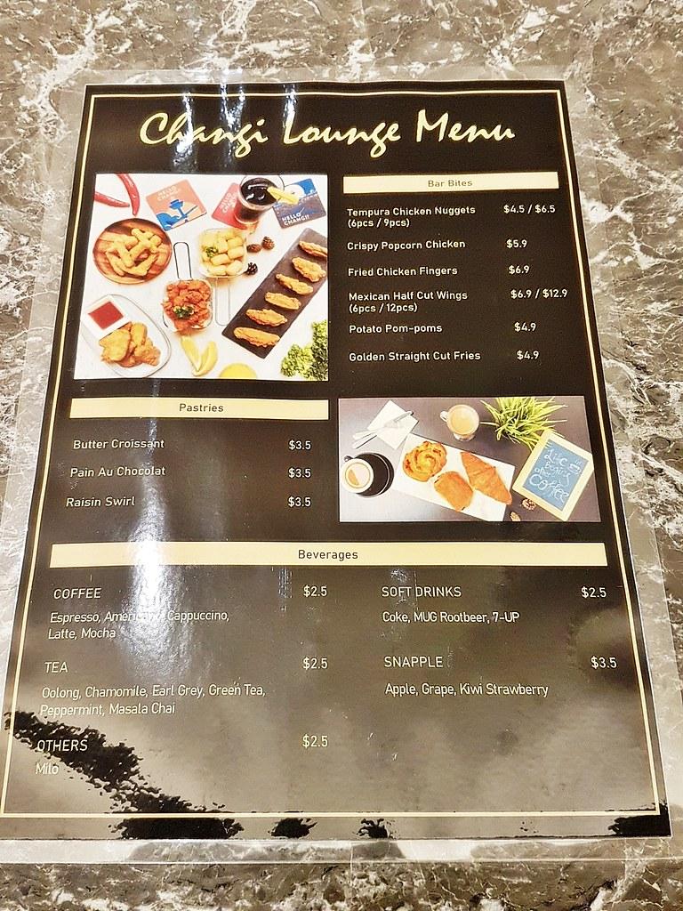 Changi Lounge 14 - Bar Menu