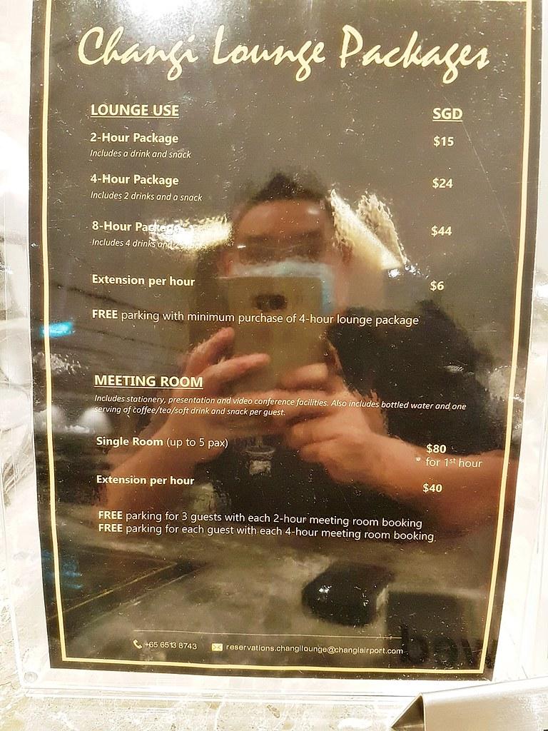 Changi Lounge 07 - Prices