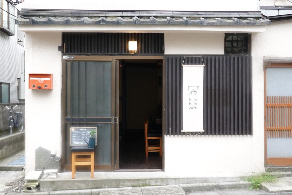 ぶらぶらカフェ(小竹向原)
