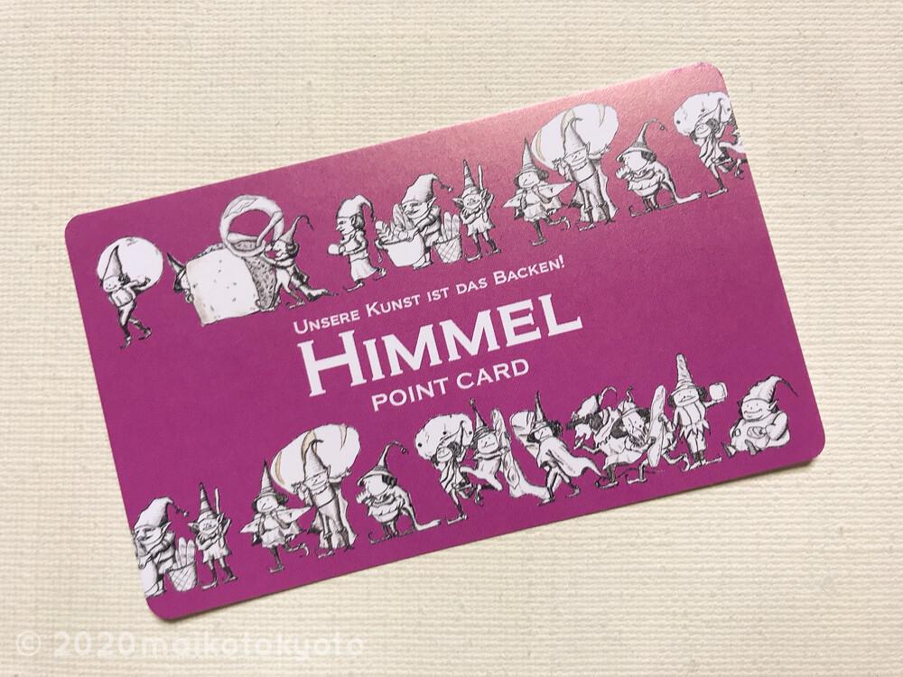 himmel_12