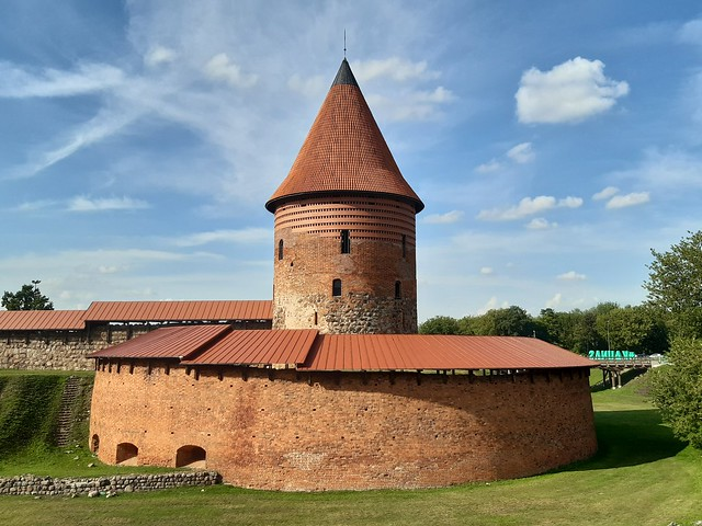 Kauno pilis, Kaunas, Lithuania