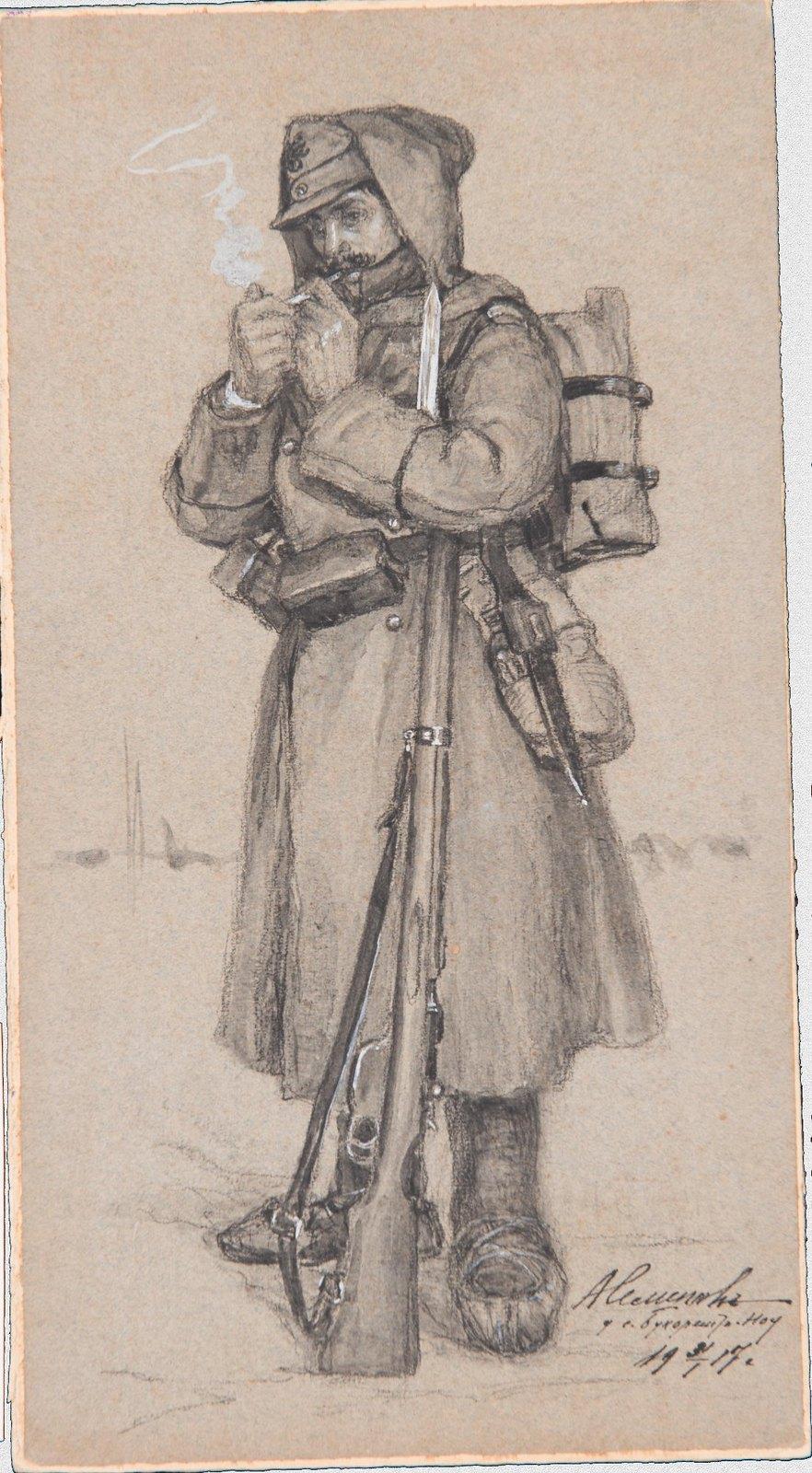 1917. Румынский солдат в походном снаряжении