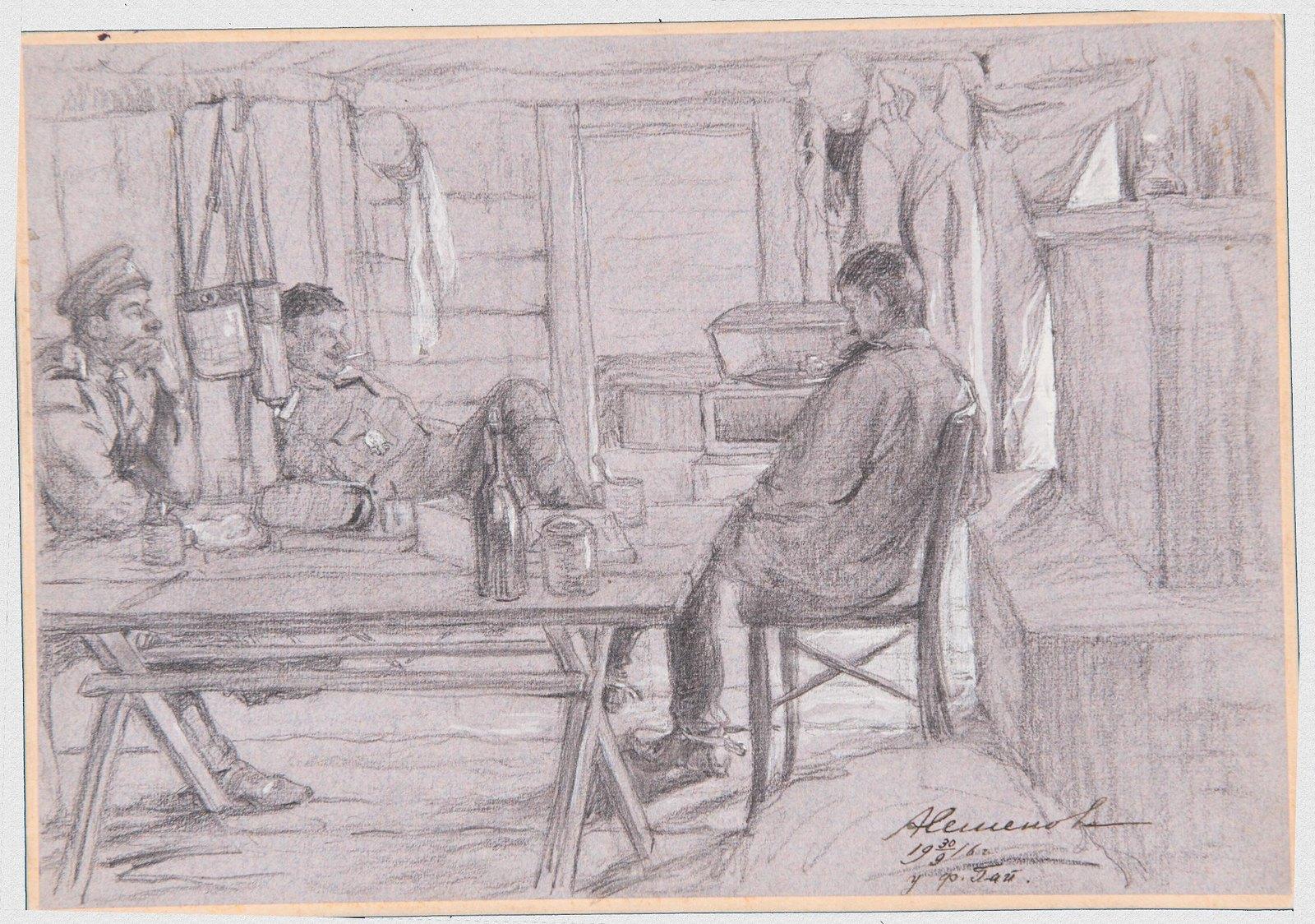 1916. На отдыхе в резерве. Русские офицеры на отдыхе близ фольварка Гай. 30 сентября