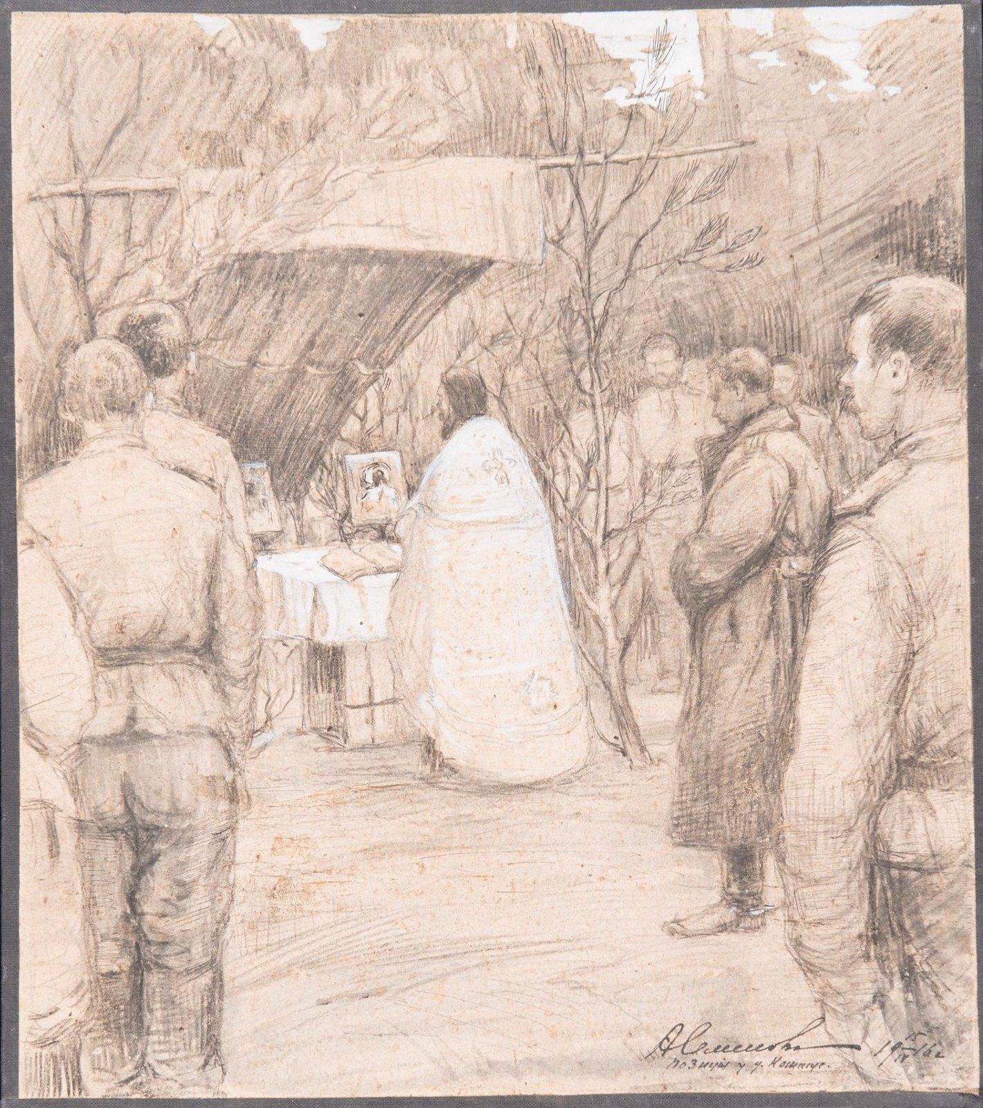 1916. Молитва на позиции у деревни Коснище в Волынской губернии. 15 апреля