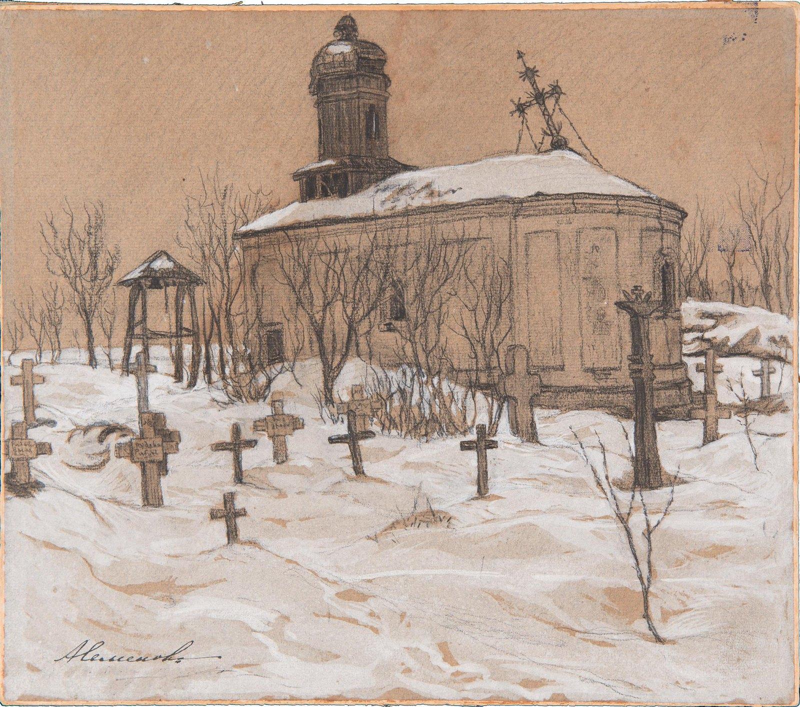 1915. Могилы наших героев. Солдатское кладбище у разрушенной церкви