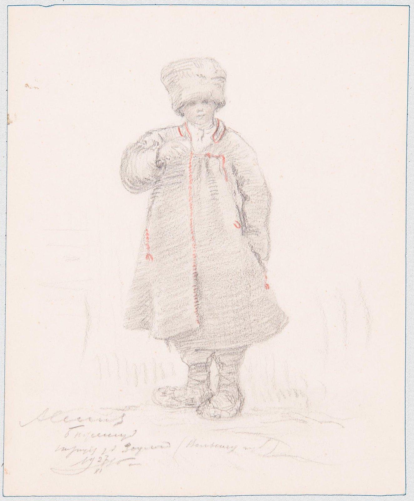 1915. Мальчик-беженец. Позиция у деревни Заулок в Волынской губернии. 2 ноября