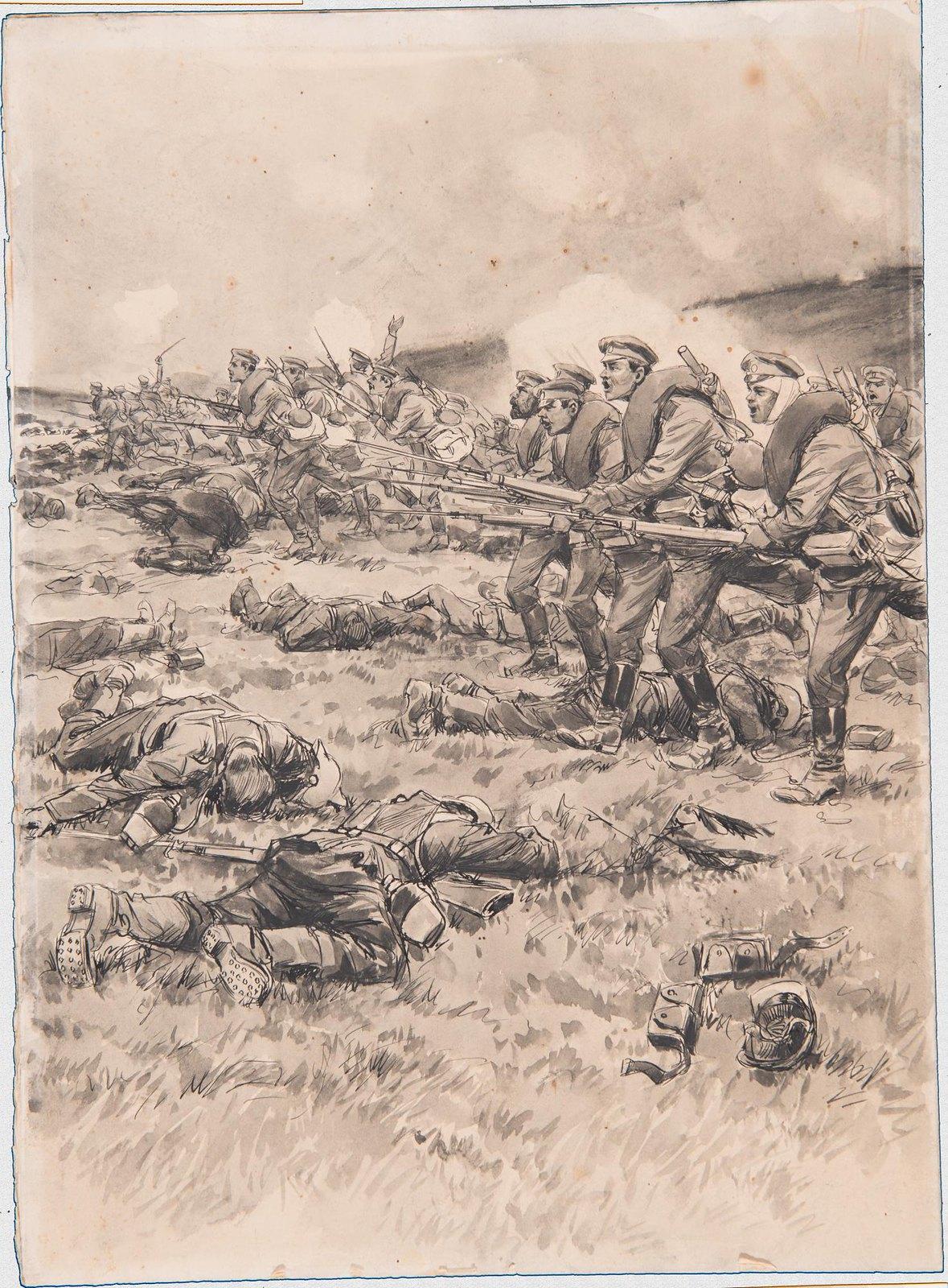1914. Штыковая атака русских солдат