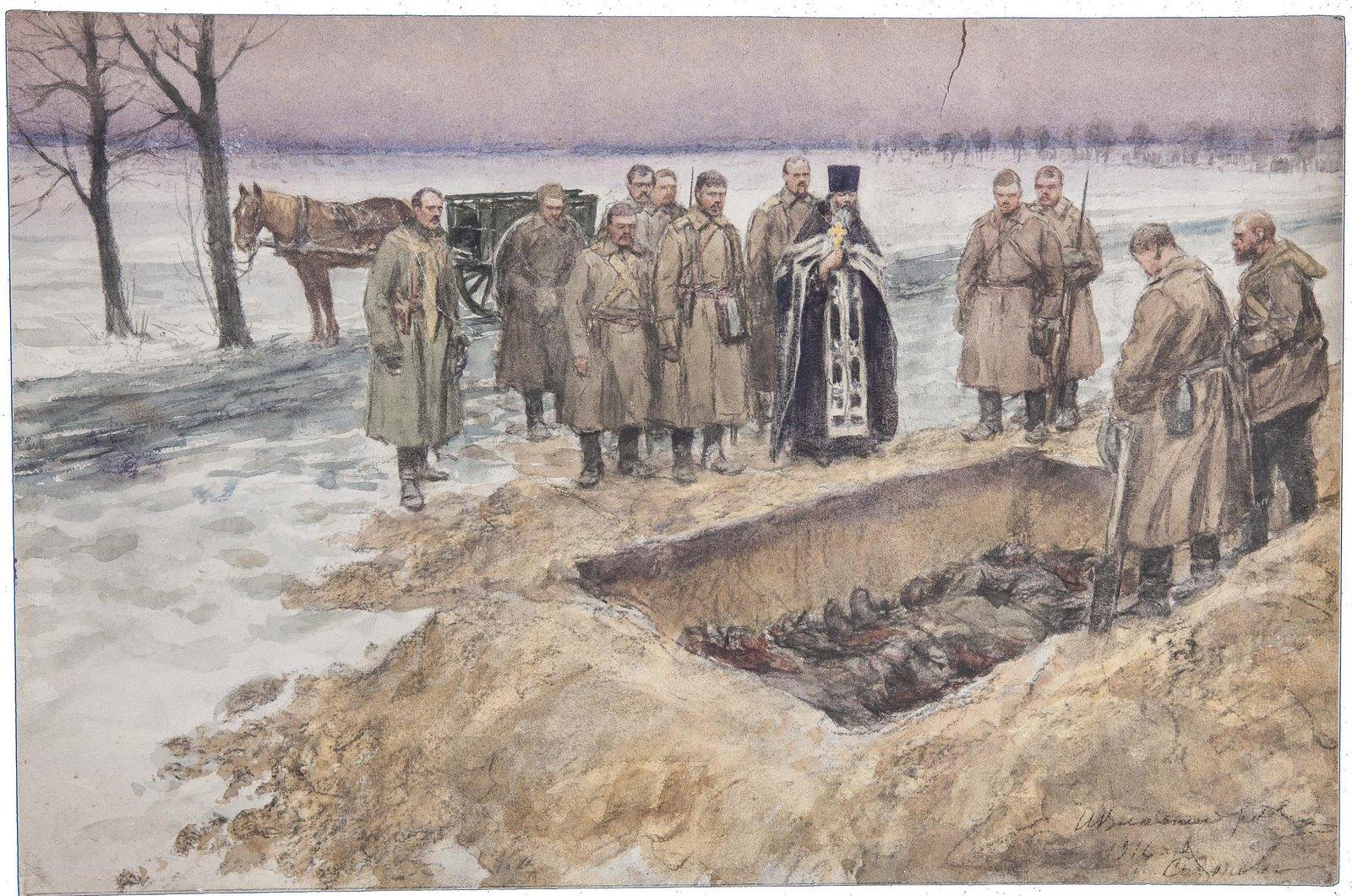 1916. Братская могила близ Сохачева в Варшавской губернии