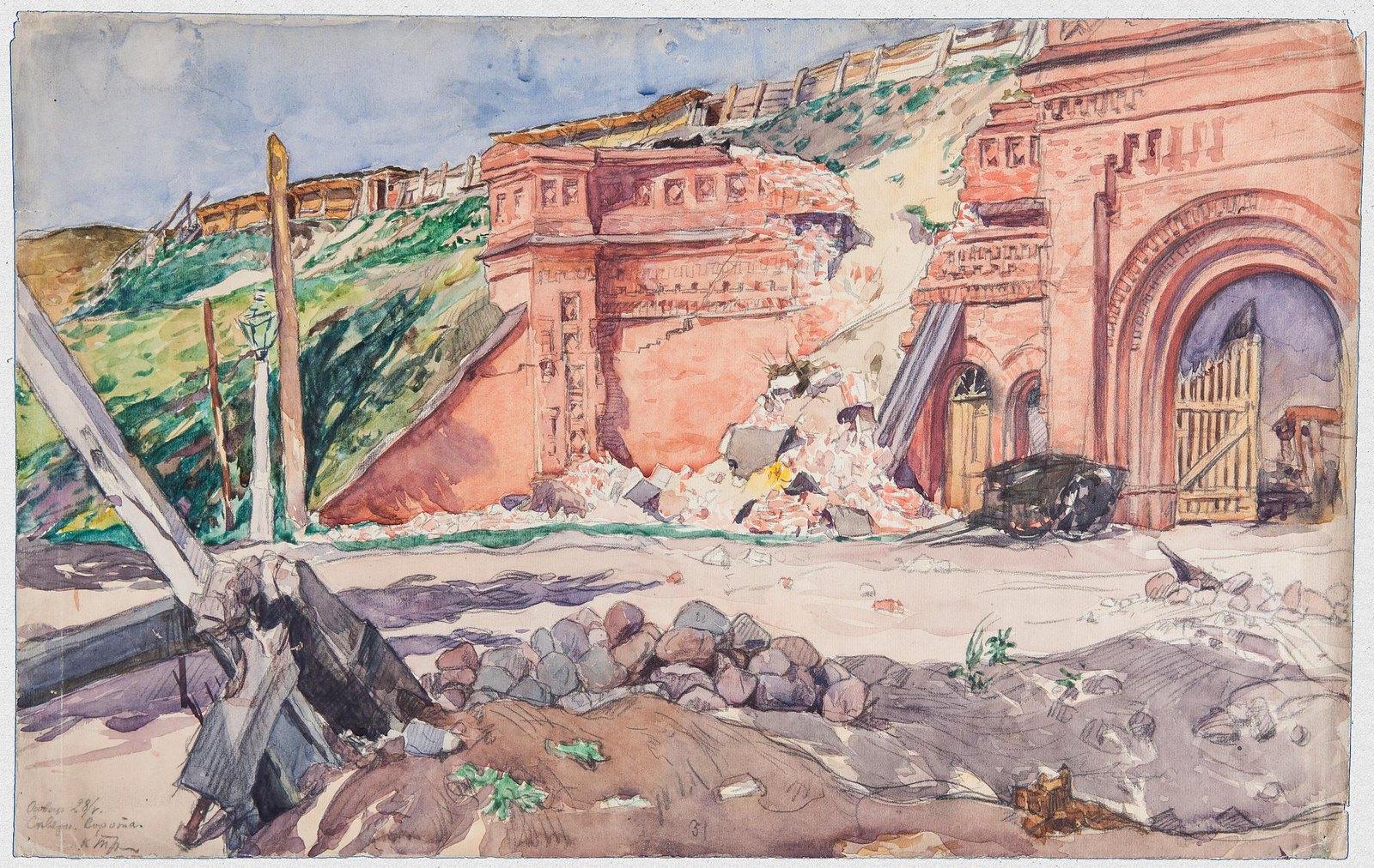 1915. Разрушенные северные ворота крепости Осовец