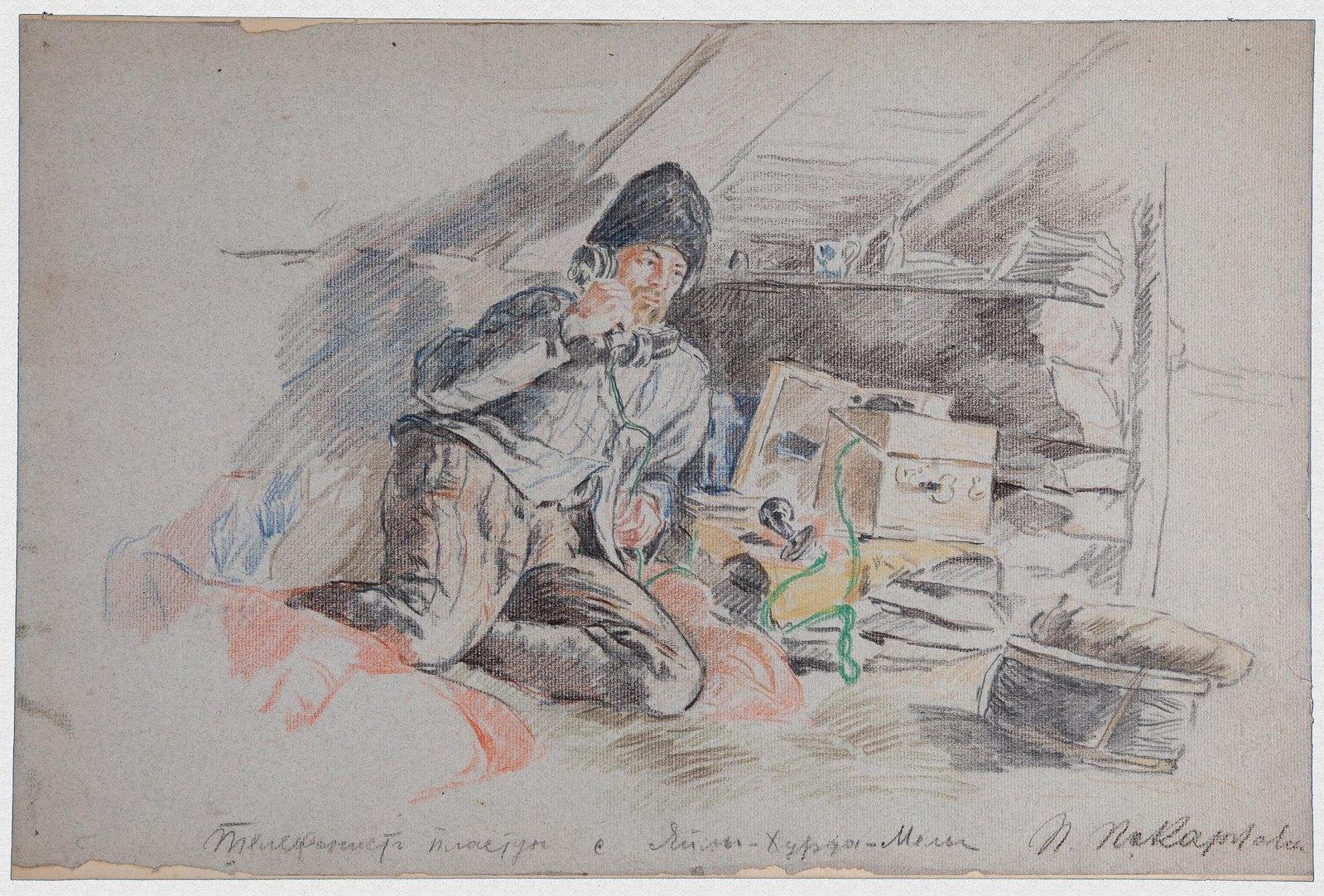 1915. Пластун у телефонного аппарата