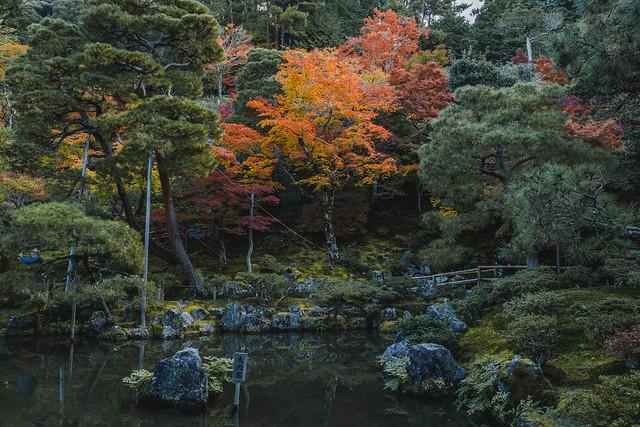 Ginkakuji Temple Garden