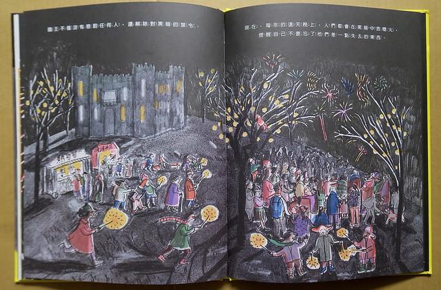 20201005-禁止黑暗的國王6 拷貝